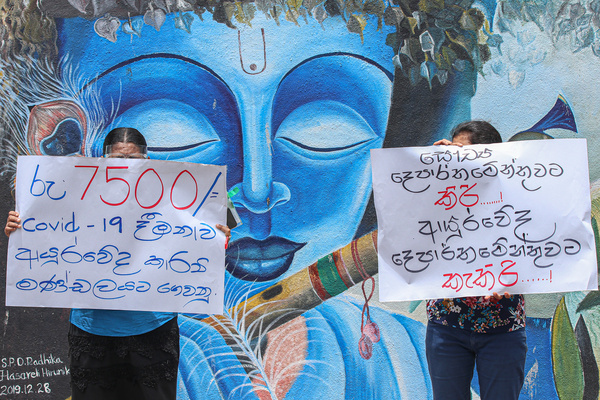 Frontline workers of the main Ayurvedic (Indigenous Medicine) Hospital in Colombo protest outside their hospital requesting payment of special Covid-19 fee of Rs. 7,500  ($101.56).