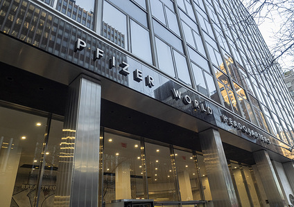 Exterior of the Pfizer World headquater building. Pfizer Incorporation is an American multinational pharmaceutical corporation. It is one of the world's largest pharmaceutical companies and is on the final stage to approve their COVID-19 vaccine by FDA.