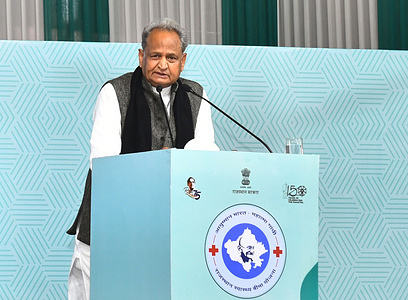 Rajasthan Chief Minister Ashok Gehlot launches the Ayushman Bharat Mahatma Gandhi Swasthya Bima Yojna (Health Insurance Scheme) in Jaipur. The new health insurance plan of the Rajasthan government will benefit 1.30 crore families and they would get free medical coverage.