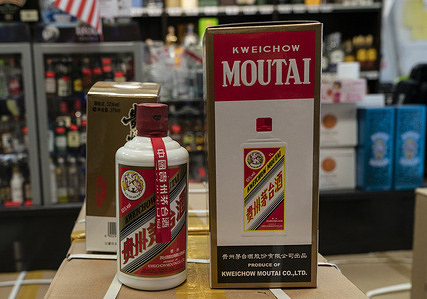 Bottle of Kweichow Moutai liquor on display at Ocean Wine and Spirits store in Chinatown. Kweichow Moutai company valued on stock exchange more than Coca-Cola, Diageo, Constellation Brands, Toyota, Nike and Disney too. It is China's most valuable firm outside of technology. The high end of this spirit is very expensive and goes for $1 per 1 ml cash only.