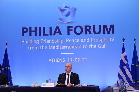 Minister of Foreign Affairs of Greece Nikos Dendias at Philia Forum.