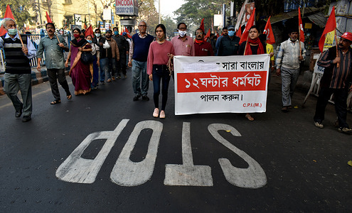 CPIM and Congress party member's are calling half day All Bengal strike and protesting on railway track, block the railway service for protesting against police beating DYFI and others students party members yesterday in Kolkata.