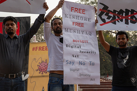 A group of student activists staged a protest in front of the National Shaheed Minar against the Digital Security Act. During the protests, they staged street plays and asked everyone to speak out against injustice and take a stand.