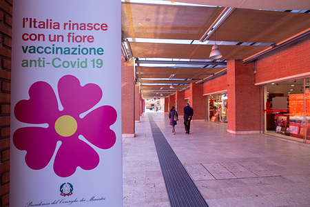 """View of entrance to the new vaccination area at the """"Ennio Morricone"""" Auditorium in Rome"""