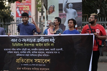Protester participate on a Resistance Assembly in front of national museum in Shahabagh. Protestors demand to release seven student leader and workers leader who are arrested in a procession against digital security act.