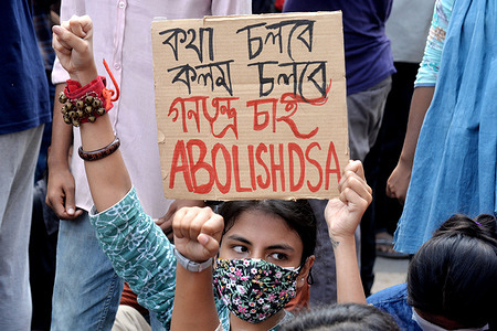 The Left Alliance's student organizations have launched a program to protest the murder of writer Mushtaq Ahmed in prison and demand the release of those arrested under the Digital Security Act and to repeal the Digital Security Act at Dhaka.