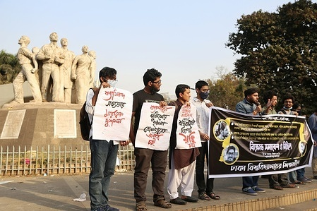 Student activists march from Raju memorial to VC office. Activists shout slogan and protest against police attack inside Dhaka University camps and demand bail for arrested activists.
