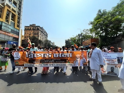Bharati Janata Party hosts rally before elections in West Bengal to address the citizens of West Bengal.